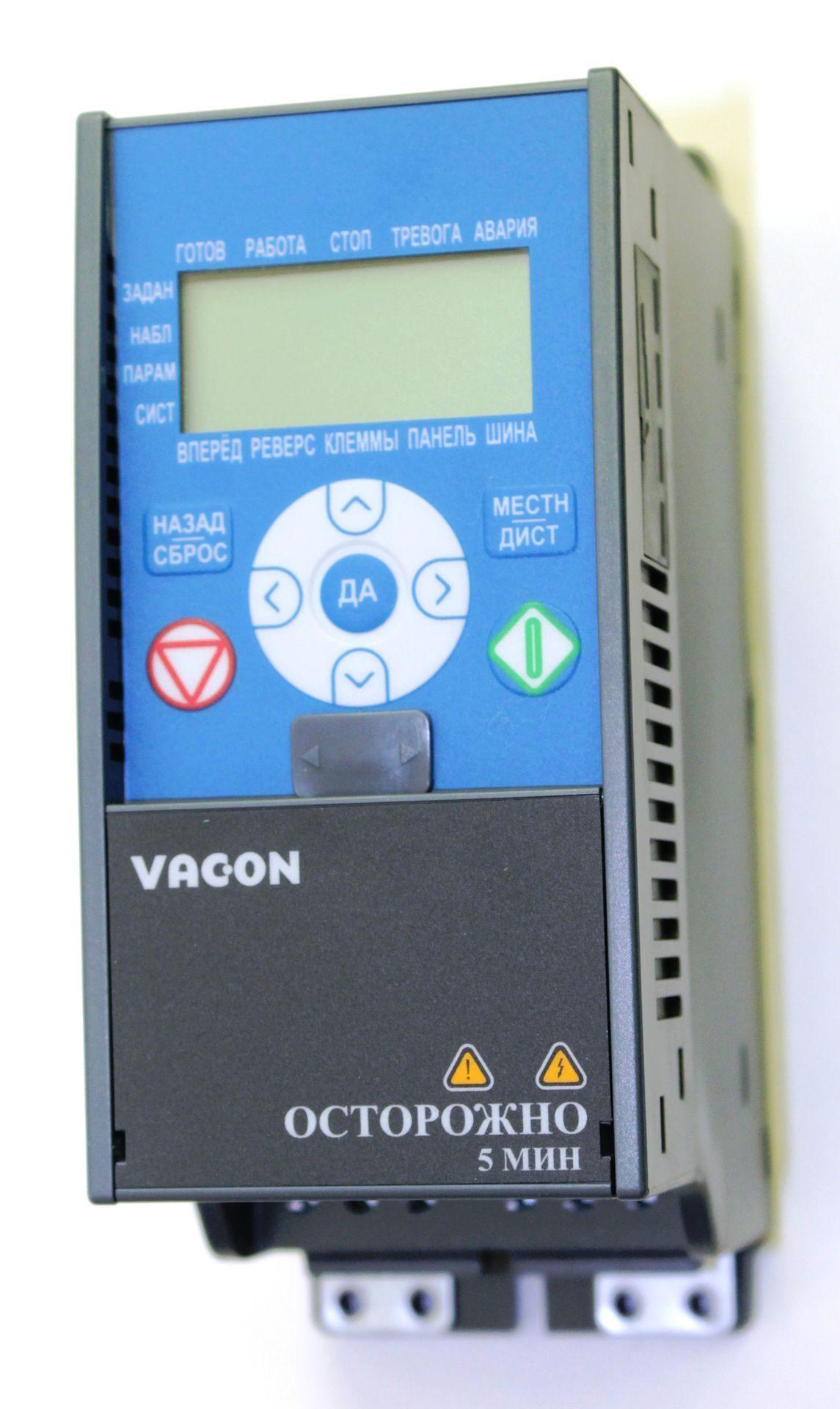 Частотные преобразователи vacon инструкция